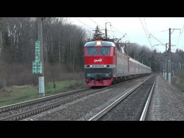 Электровоз ЧС7-110 с поездом № 238 Минск - Москва