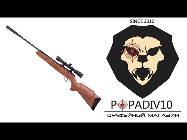 Пневматическая винтовка Crosman Venom 8-CVW1K77NP (Видео-Обзор)