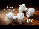 бантики в школу МК Канзаши Алена Хорошилова DIY Ribbon bow bows kanzashi flower из узкой ленты лент
