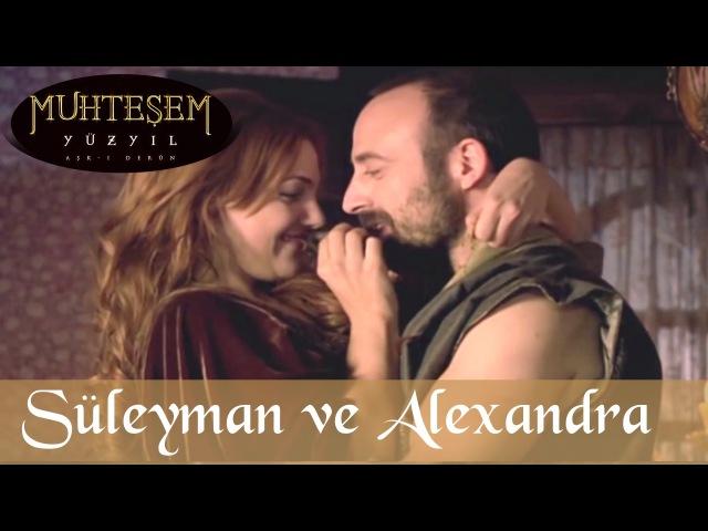 Süleyman ve Alexandra Muhteşem Yüzyıl 2 Bölüm