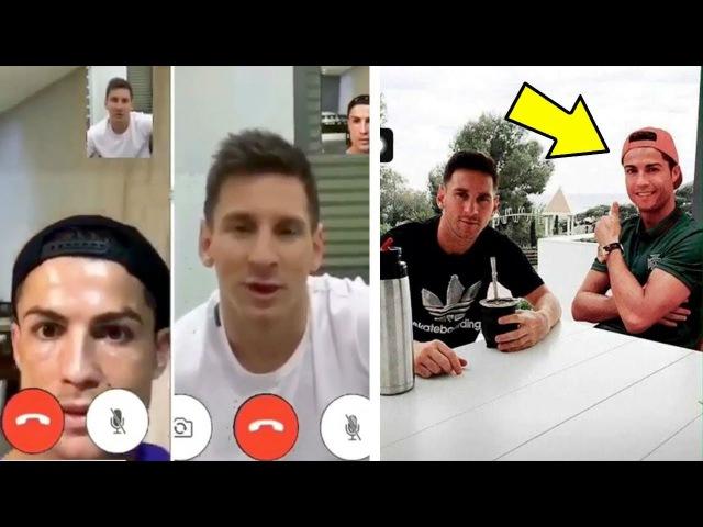 Если вы считаете, что Роналду и Месси не Друзья... Смотрите это видео