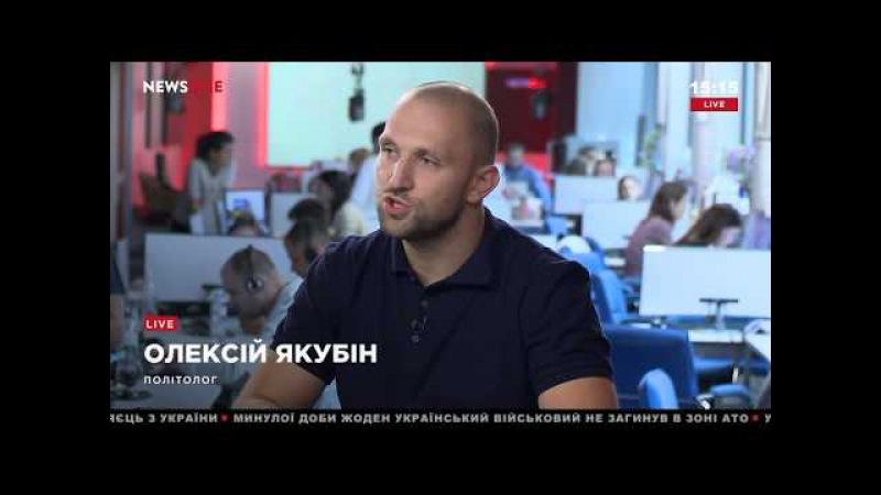 Якубин: власть не знает, как радикалы воспримут закон о реинтеграции Донбасса 29.0...