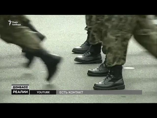 Война спецслужб на Донбассе | «Донбасc.Реалии»