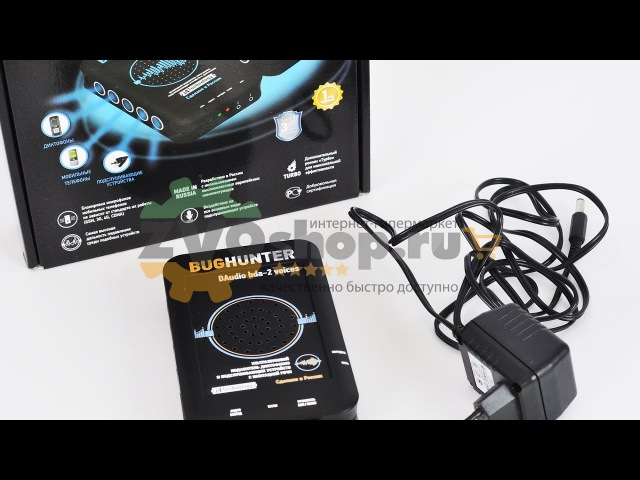 Подавитель микрофонов и диктофонов BugHunter DAudio bda-2\Suppressor dictaphones and microphones