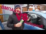 ВМПАвто VS Autoprofi