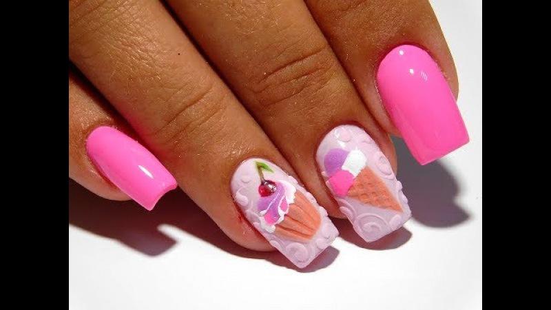 Красивый и простой дизайн ногтей. ТОП удивительные дизайны ногтей Мороженое и к ...