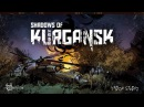 Shadows Of Kurgansk 5 - Военные