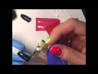 Дизайн Эффект кракелюра (Фольгой для литья и кракелюра)дизайн ногтей гель лаком