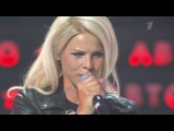 C.C. Catch - Heaven And Hell - Moscow 2011