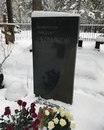 Андрей Резников фото #39