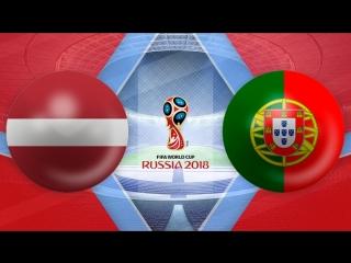Латвия 0:3 Португалия | Чемпионат Мира 2018 | Отборочный турнир | Обзор матча
