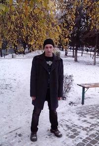 Зореслав Силин