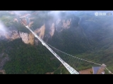 Стеклянный мост в национальный парке Чжанцзяцзе