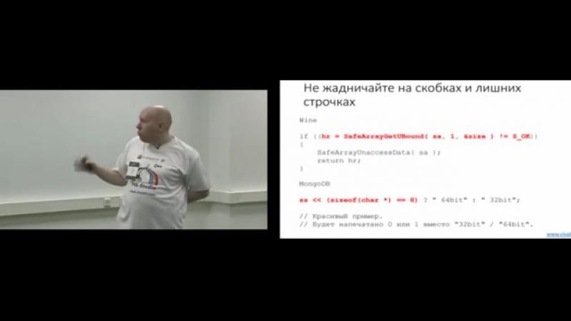 Андрей Карпов. Цена ошибки [vk.com/physics_math]