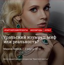Олеся Кожина-Бословяк фото #5