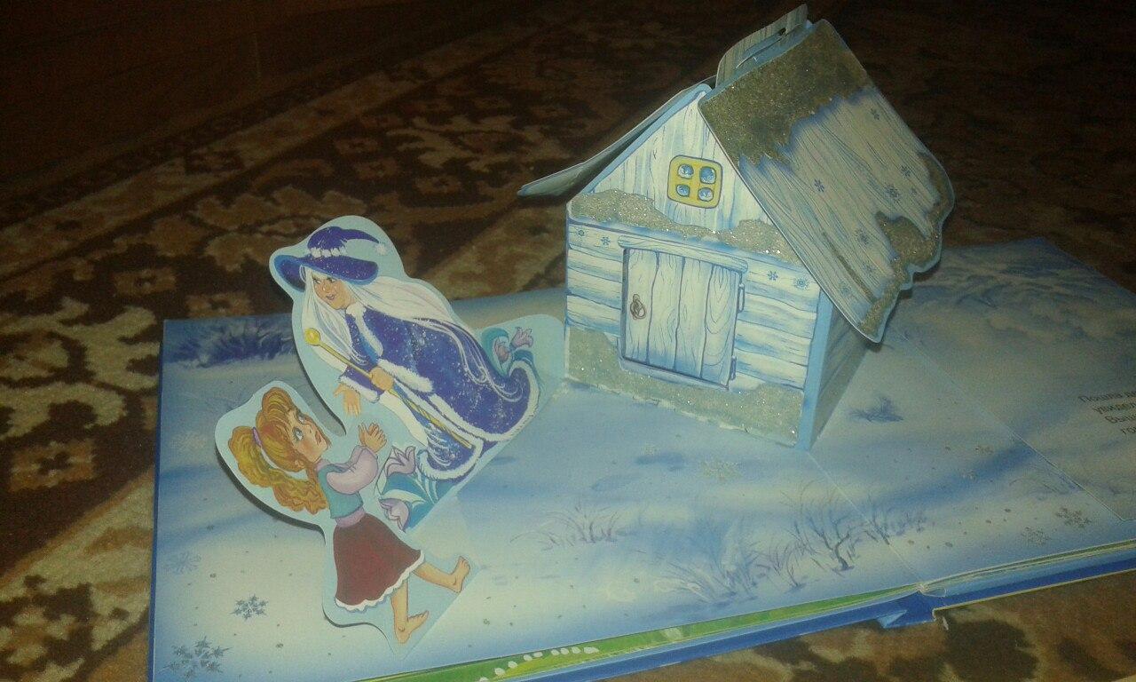 Языканчик,азбука,говорящая тётенька и мои любимые мальчики и книги)