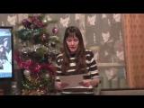 Ю. Бойкова. Детский новогодний рассказ