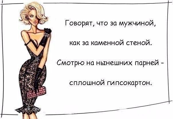 Аня Цуранова |