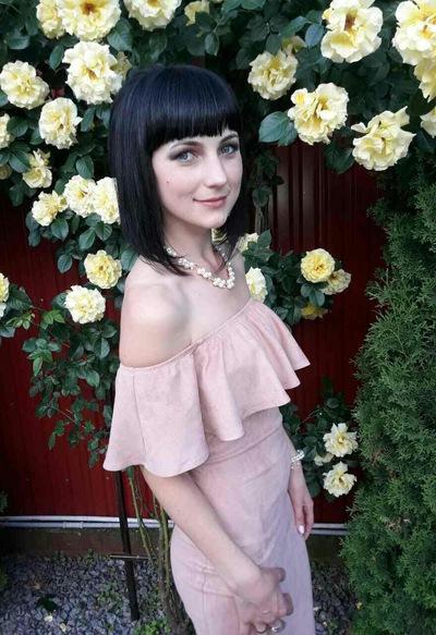 Альона Марціновська
