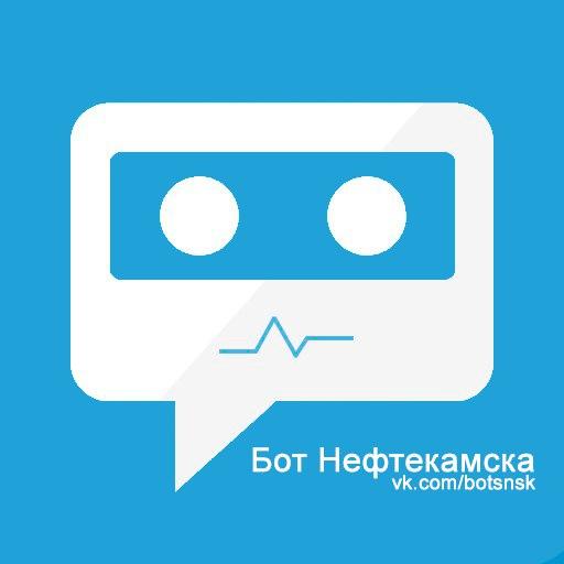 BotVK – бот для сообществ «ВКонтакте»: автоматизация поддержки, администрирования и рассылок