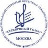 """Вокальный конкурс """"Серебряный голос"""""""