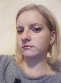 Лена Зеленова
