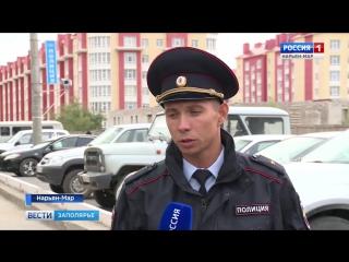 Россия 1 Нарьян-Мар HD Воришка пытался продать лодочный мотор Чем закончилась сд