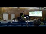 Концерт,фортепианной музыки,посвящённый 220-летию со дня рождения Франца Шуберта