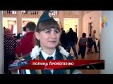 ГРАД-ТВ. Праздничный выпуск новостей от 22 02 2017