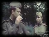 К. Плетнёв и Т. Арнтгольц. Под ливнем пуль.