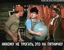Иван Цуркану фото #17
