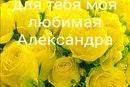 Иван Цуркану фото #13