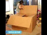 Как сделать восхитительный игровой домик для ребенка из картонной коробки