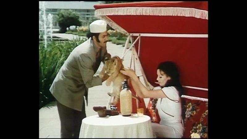 Виза на Окантрос (ГДР, 1974) шпионский фильм, Барбара Брыльска, Гойко Митич