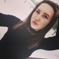 Алена Чаплыгина