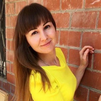 Оксана Маслова