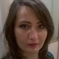 Людмила Рогачева