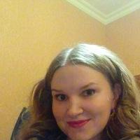 Инна Владиславовна