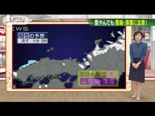 【全国の天気】過去最高 西日本でも2m超↑(17-01-24)