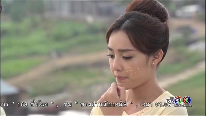 на тайском 9 серия КОНЕЦ Купидон онлайн Купидоны 3 история