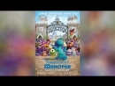 Университет монстров 2013 Monsters University