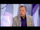 Илья Герчиков глава Dzintars в программе Без Обид телекана