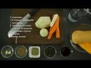 Готовим тыквенный суп в посуде Zepter
