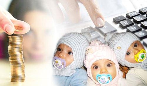 Субсидии многодетным семьям увеличены на 1,6 млрд рублей  Как сообща