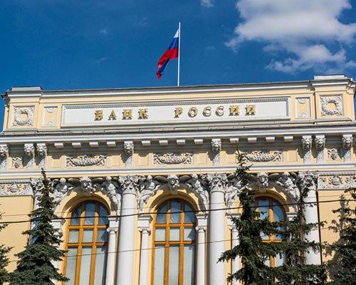 ЦБ начнет принимать жалобы россиян онлайн  Планируется, что с конца