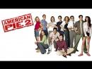 Американский пирог 2  American Pie 2 (2001) #НочнойКиносеанс