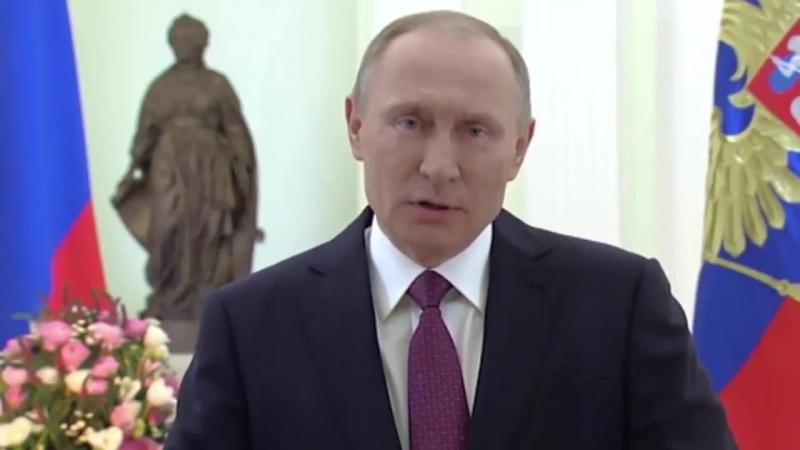 Особое поздравление от Путина и бота Максима (by FlasheR)