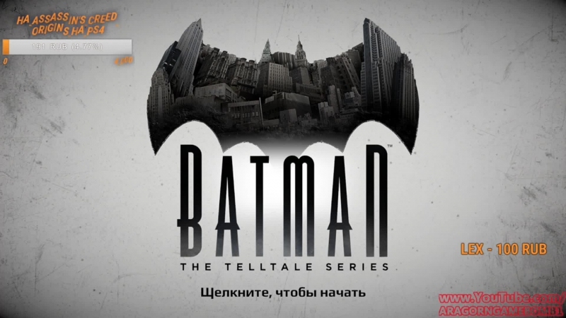 Batman: The Telltale Series - 3-1 Пингвин и его банда