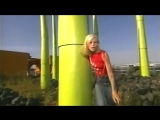 C. C. Catch - Shake Your Head