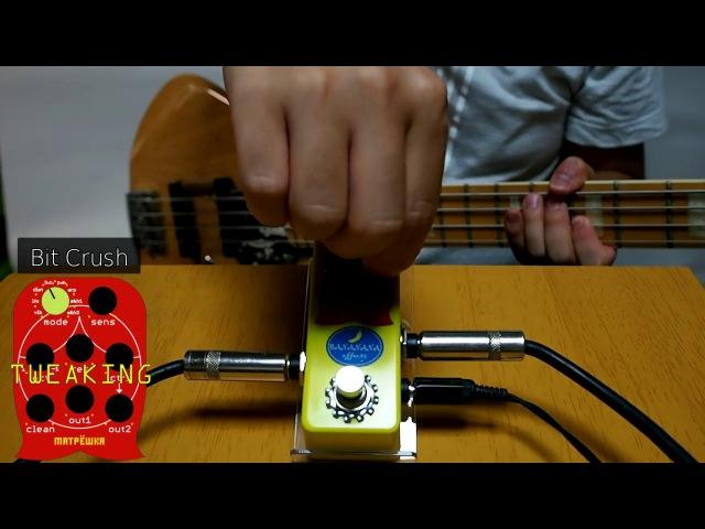 Bananana Effects MATRYOSHKA Bass Synth Pedal Demo